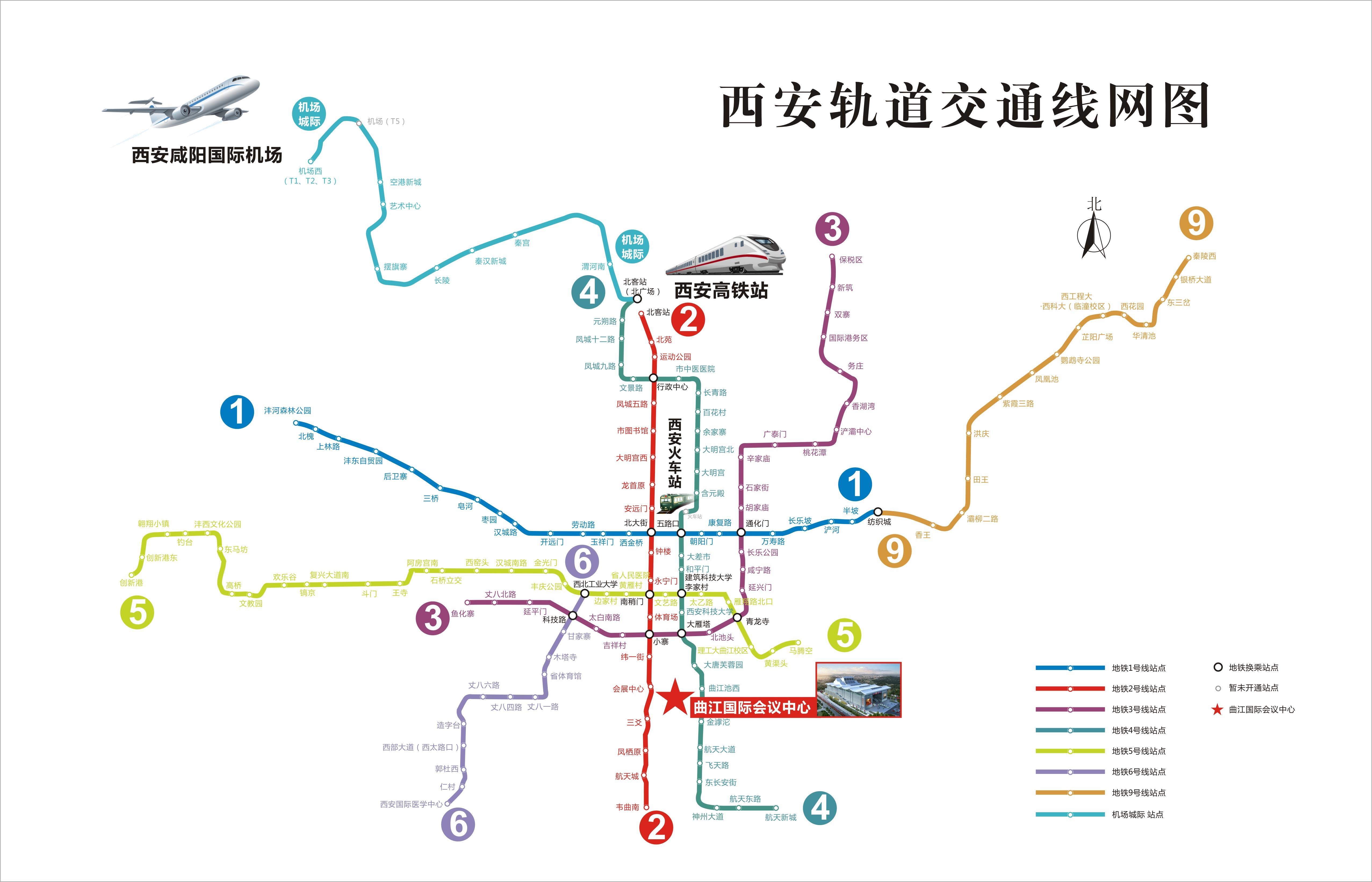 地铁规划图.jpg